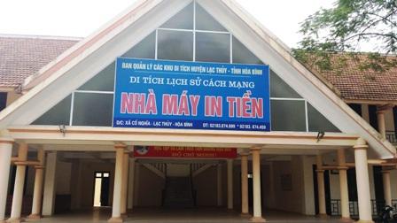 Nhà máy in tiền đầu tiên của Việt Nam